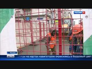 Вести-Москва • Весенний ремонт на Тверской-Ямской: автомобилистам придется потерпеть