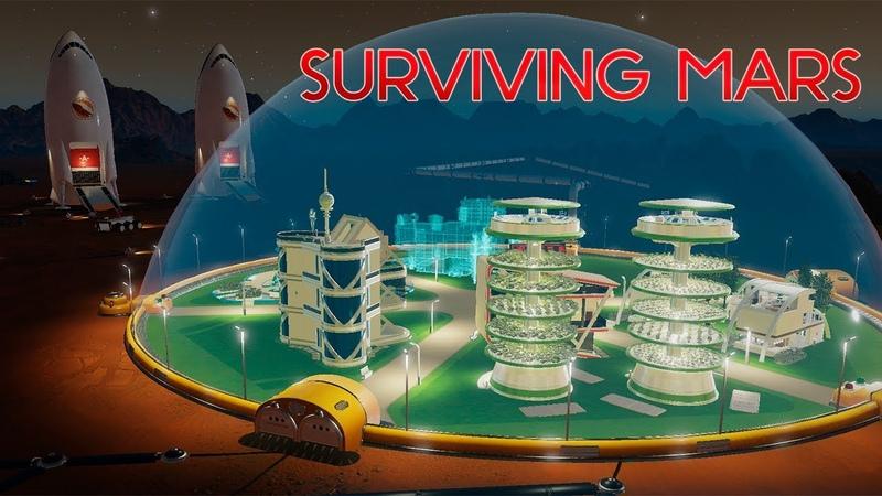 ПЕРВЫЕ ЛЮДИ НА МАРСЕ И НОВЫЕ ЗДАНИЯ В КУПОЛЕ - Surviving Mars 3