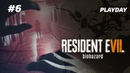 Resident Evil 7 Часть 6 Зловещий корабль