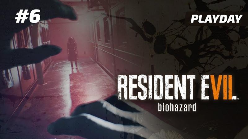 Resident Evil 7 — Часть 6: Зловещий корабль