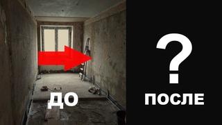 Ремонт квартиры от хаоса до евро-ремонта в СПБ, Реальный отзыв заказчика о работе