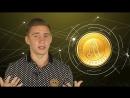 5 О Валюте DobroCoin DBR GMMG Holdings