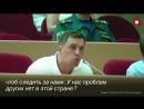 Николай Бондаренко, депутат - жёстко про афёру правительства медведева.
