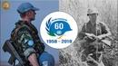 Ireland's 60th Anniversary of Peacekeeping