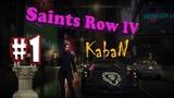 Saints Row IV Прохождение #1 часть Channel KabaN Action-adventure открытый мир