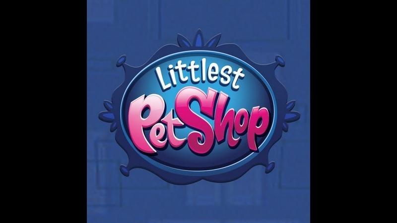Играем в Littlest pet shop your world