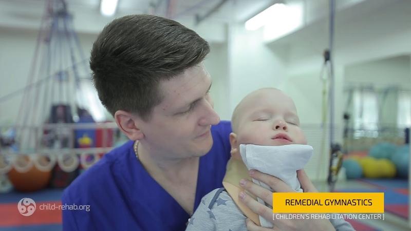 "The Saint Petersburg Charitable Foundation, the ""Children's Rehabilitation Center"" - 2018"