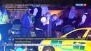 Новости на Россия 24 Лондон вновь оказался под атакой террориста на автомобиле