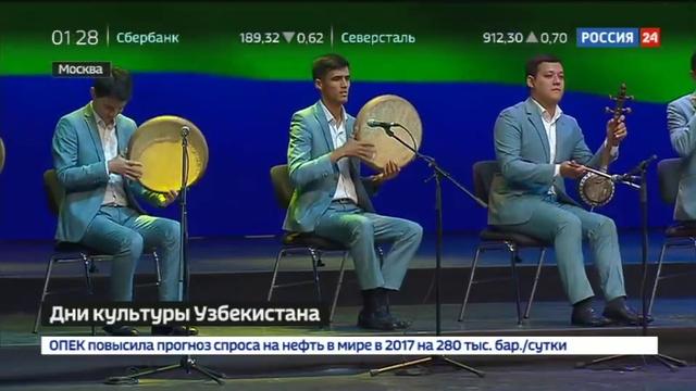 Новости на Россия 24 • Дни культуры Узбекистана в России открыли национальным джазом
