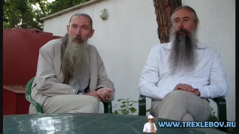 Трехлебов А В Семинар село Дивноморское 29 09 2011 год Часть 1