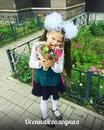Юрий Музыченко фото #9