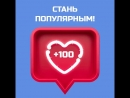 doc-148972570_471044030.mp4