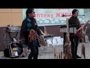 Wuauquikuna Music from Ecuador