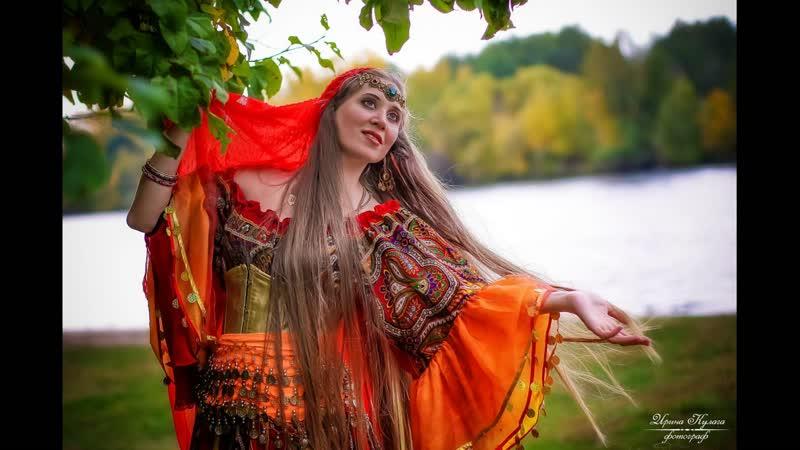 Фотосессия Ирины Кулага на тему цыганских мотивов... Автор видео - Алла Шевцова