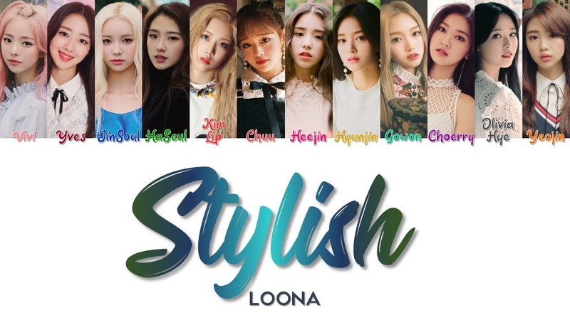 LOONA 이달의 소녀 Stylish Correct Lyrics (ColorCodedENGHANROM가사)