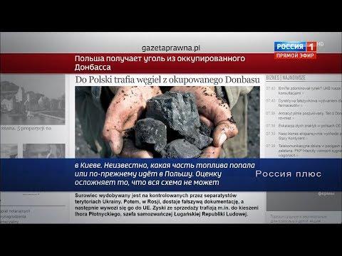 Сенсация. Польша и 8 стран ЕС предали Украину. ЛНДР продаёт уголь в ЕС.