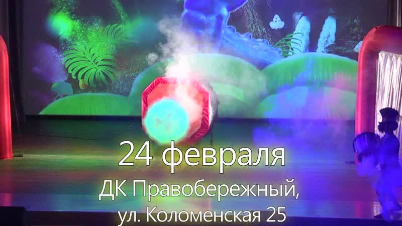 МЕЧТАРИУМ или ШЛЯПНИК ШОУ 24.02 Зазак билетов 285-99-95