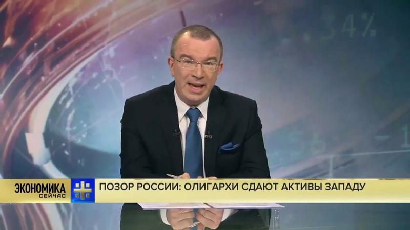 Минфин США снимает санкции с Русала и En. НА КАКИХ УСЛОВИЯХ?