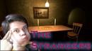 Не дождался я мужа... The Strangers