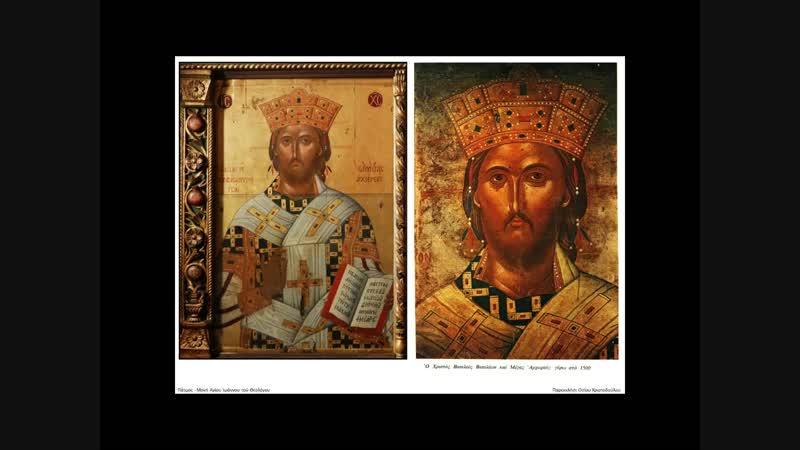 Patmos Byzantine Post Byzantine Icons