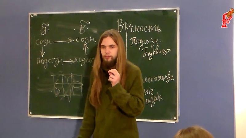 Андрей Ивашко Древнерусский язык с азовъ День 1 Часть 2