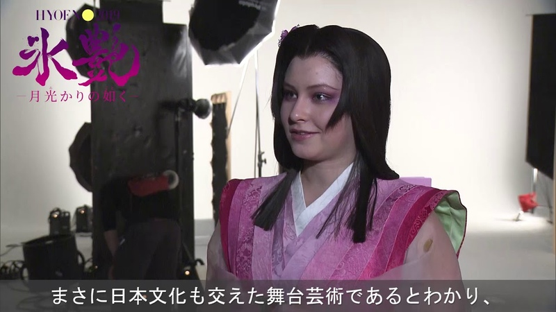 サマージャンボ Presents 氷艶hyoen2019 ―月光かりの如く― ユリア・リプニツ 1245