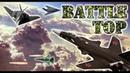 5 САМЫХ НЕУДАЧНЫХ ИСТРЕБИТЕЛЕЙ ✪ ВКС РФ Су 47 Беркут F 117 Nighthawk Як 141 US Air force