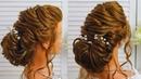 Низкий Текстурный Пучок 💜 Обучающее видео 💜Свадебная Вечерняя Прическа 💜 Локоны💜 hairstyles
