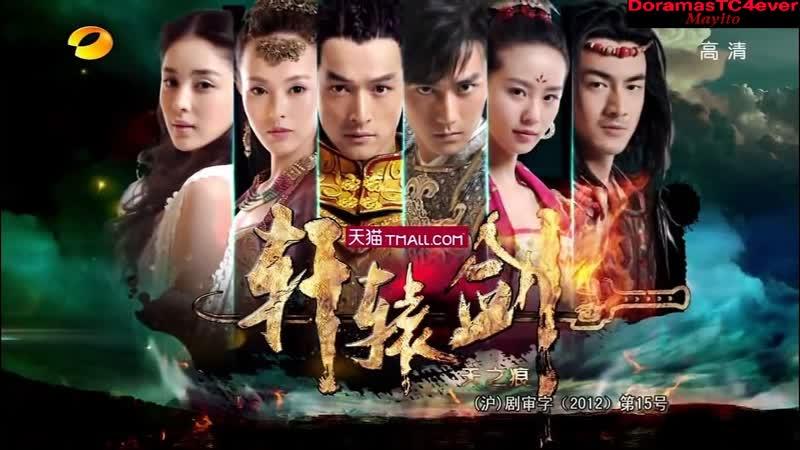 Xuan Yuan Sword - Rift of the Sky_Ep_22_DoramasTC4ever