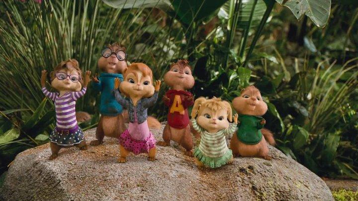 Элвин и бурундуки 3 / Alvin and the Chipmunks: Chipwrecked (2011) (мультфильм, фэнтези, комедия, семейный)