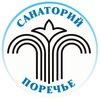 Санаторий «Поречье» - отдых и лечение в Беларуси