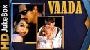 Vaada 2005 | Full Video Songs Jukebox | Arjun Rampal, Ameesha Patel, Zayed Khan
