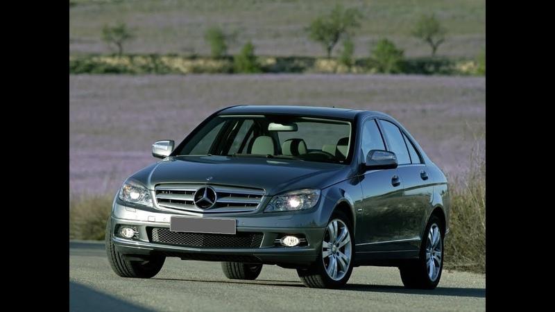 Mercedes Benz C class W204 eva коврики в салон и багажник evabel.ru