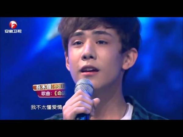 [ENG SUB] Super Idol (星动亚洲/슈퍼아이돌) 150710 Wu Muti (吾木提) Evaluation Cut