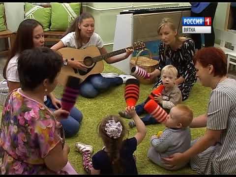 Зам министра просвещения РФ посетила школу №26 (ГТРК Вятка)