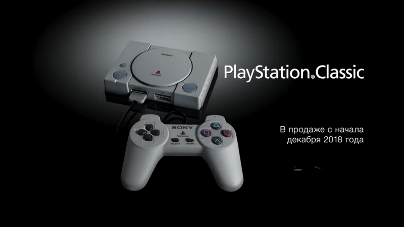 PlayStation Classic Анонсирующий трейлер VR GAMECLUB Хабаровск