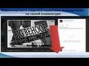 Проект bigbehoof Как сделать публикацию в Вк за 5 минут