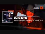 @maralefay - Ministry Of Sound, 10 Years of The Gallery Club #Periscope #Techno #music