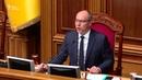 🇺🇦 Народні депутати з третьої спроби зареєструвалися на позачерговому засіданні < РадіоСвобода>