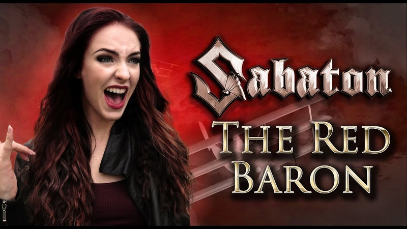 Sabaton - The Red Baron (Cover by Minniva featuring Quentin CornetMr Jumbo)