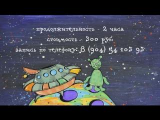 реклама МК привет из космоса Звук