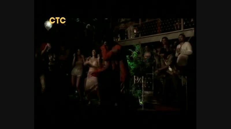Shaggy — Dance Shout (СТС)