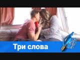 Несерьезное интервью Ромы Курцына и Сони Зайки