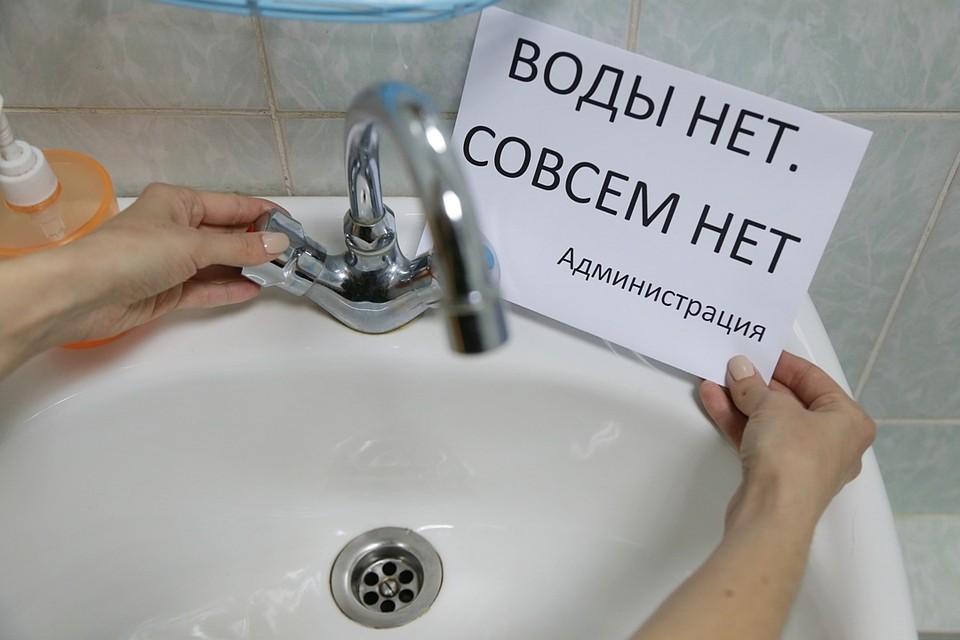 В Курджиново отсутствует централизованное водоснабжение населения