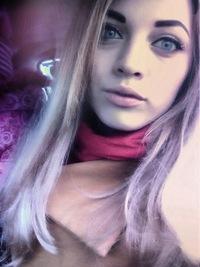 Волосникова Алена