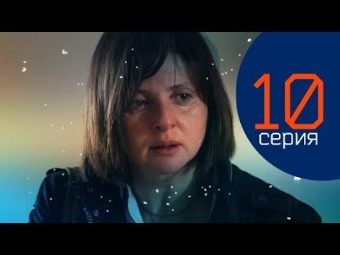 ИЩЕЙКА 3 СЕЗОН 10 СЕРИЯ ЖИРКОВА УБИЛИ