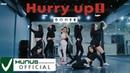 소희(SOHEE) - 'Hurry up(feat.볼빨간사춘기)' Dance practice video