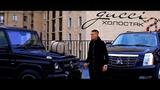 Холостяк - Gucci (премьера клипа, 2019)