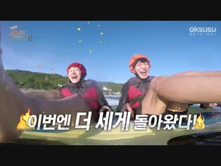 📹 181225 #EXO @ 'EXO's Travel the World through a Laddar of Fortune' Teaser