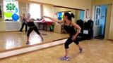 Прокачка ног и пресса.Фитнес тренировки, тренер Евгения Закирова #фитнесклублотосомск #фитнесомск